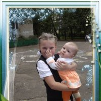 С Международным днем защиты детей! :: Нина Андронова