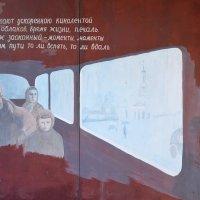 Боровск. Живопись в аллее. В пути... :: Наташа *****