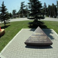 Памятный знак в честь парада :: Александр Алексеев