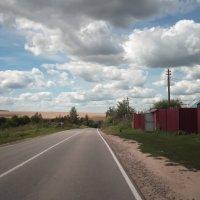 Дорога  в облака́х. :: Серж Поветкин