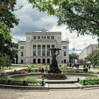Оперный сквер. Рига. Латвия. :: Олег Кузовлев