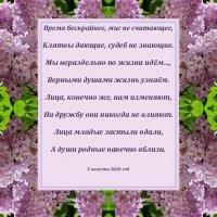 К каждому из нас приходит личный праздник :: Надежд@ Шавенкова