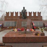 Памятник защитникам Москвы :: Валерий