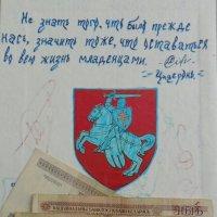 История и политика :: Виктор  /  Victor Соболенко  /  Sobolenko