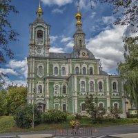 Мимо Никитской церкви :: Сергей Цветков