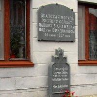 Братская могила :: Сергей Карачин