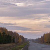 Дорога и предзакатное. :: сергей