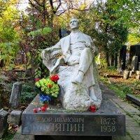 Памятник Федору Ивановичу  Шаляпину :: Александр Чеботарь