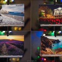 Мой авторский календарь из фотографий Крыма и Севастополя. :: Алексей Латыш
