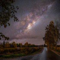 Звездная дорога :: Лара Симонова