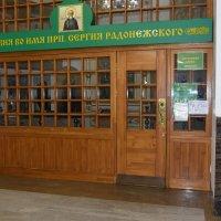 Часовня Сергия Радонежского на Ярославском вокзале. :: Александр Качалин