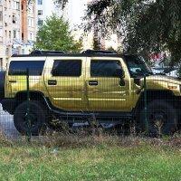 Машина-золото! :: Валерий Пославский