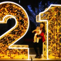 """Со старым новым годом!!! Сдаётся мне, что год грядущий земляне назовут """"очком""""... :: Сергей Леонтьев"""