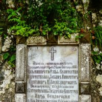 Абхазия :: Александр Леонов