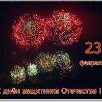 С праздником, дорогие друзья! :: Самохвалова Зинаида