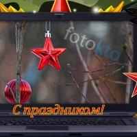 Всем друзьям дарю я на счастье звезду! Пусть хранит Вас, отводит беду! :: Татьяна Помогалова