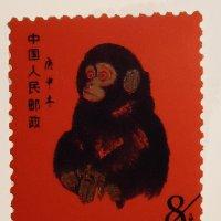 марка КНР стоимостью 1 млд руб :: Владимир