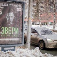 *** :: Елена Берсенёва