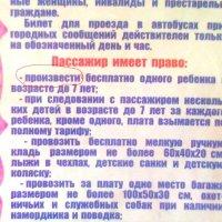 Надо попробовать! :: Дмитрий (Горыныч) Симагин