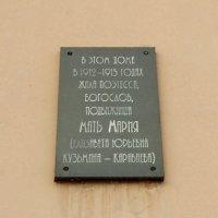С видом на собор... :: Юрий Куликов