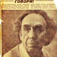 Врач - логопед :: Олег Аникиенко