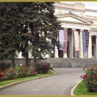 Как я люблю московские музеи! :: Нина Андронова