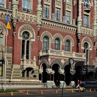Национальный банк Украины :: Татьяна Ларионова