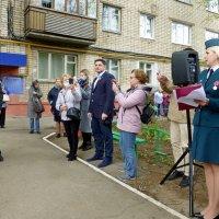 Поздравление участницы ВОВ :: Raduzka (Надежда Веркина)