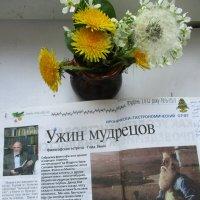 Советы одуванчика... :: Alex Aro Aro Алексей Арошенко