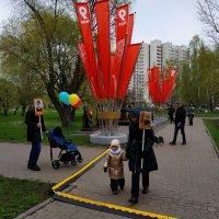С Днем нашей Великой ПОБЕДЫ ! :: Андрей Лукьянов