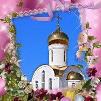 С Радоницей, православные! :: Андрей Заломленков