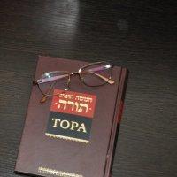 Вечная книга :: Борис