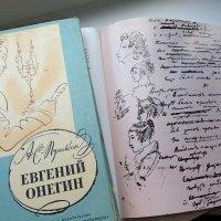Пушкинский день 6 июня :: Galina Solovova