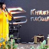 Книжная Площадь в Кемерово, день второй..!! :: MoskalenkoYP .