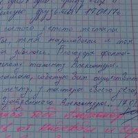 И ещё... :: Александр Яковлев  (Саша)