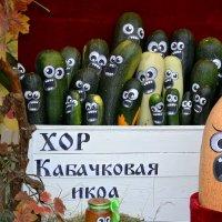 Споем. :: Михаил Столяров