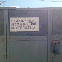 оплата по без налу! :: Андрей Иванов