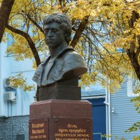 Памятник  В Высоцкому :: Валентин Семчишин