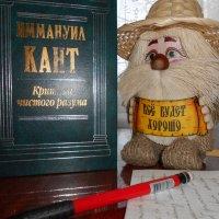 Единое целое. Шляпка с кантом. :: Наталья Захарова
