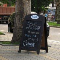 Реклама - двигатель торговли. :: Алексей Пышненко