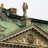 На крышах Стокгольма :: Ольга Иргит