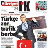 Турецкая газета :: Юрий Артамонов