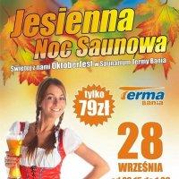 Реклама польской бани :: Юрий Артамонов