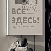Подарочек :: Сергей В. Комаров