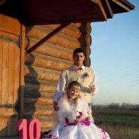 10 лет вместе... :: Fosha Трунилова