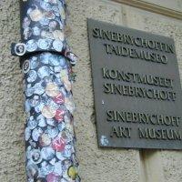 Жертвенные подношения музею Синебрюхова :: Марина Домосилецкая