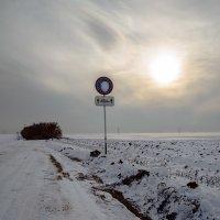 Скучный дорожный пейзаж :: Константин Бобинский