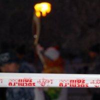 эстафета олимпийского огня :: Юрий Чулкин