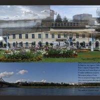 Книга о Твери!!!!!! :: Михаил Кретов