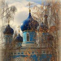 Казанский храм :: Лариса